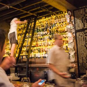 Bar Hop Sydney | Bartender Atlas