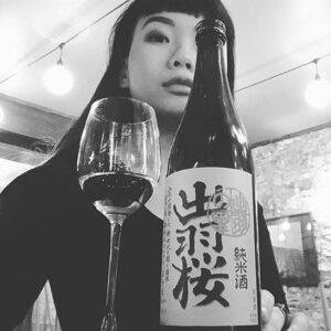 Yuri Charlotte Koshiyama-Chia | Bartender Atlas